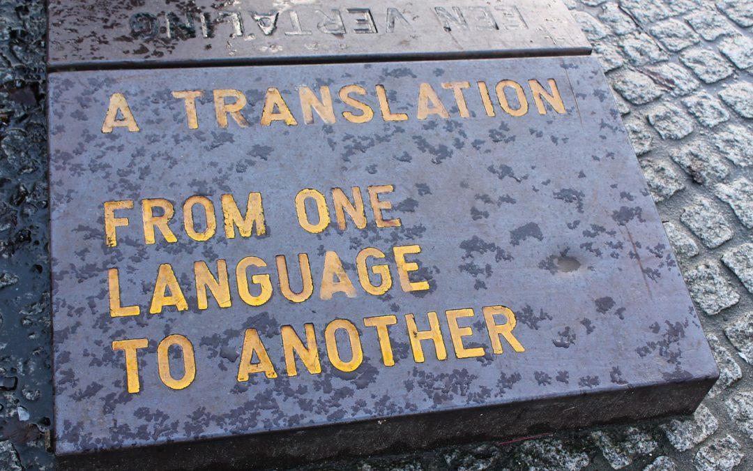 Come diventare traduttore: Lavorare con le lingue – Parte 1